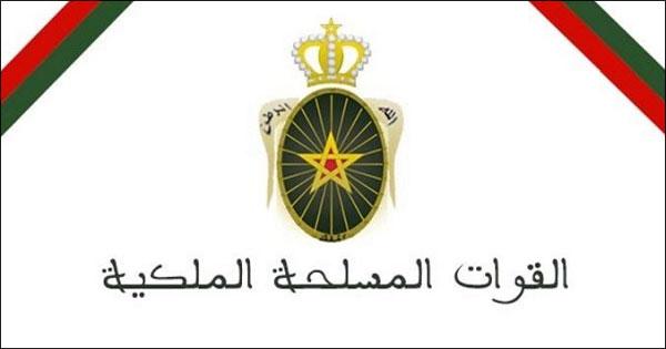 القوات المسلحة الملكية Forces Armées Royales - FAR مباراة توظيف concours de recrutement emploi
