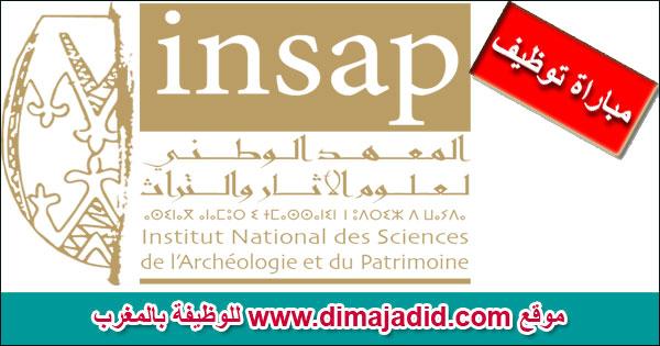 INSAP المعهد الوطني لعلوم الآثار والتراث Institut National des Sciences de l'Archéologie et du Patrimoine
