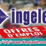 Ingelec Maroc recrute offres d'emploi