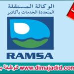 الوكالة المستقلة المتعددة الخدمات بأكادير RAMSA Régie Autonome Multi Services d'Agadir Concours de recrutement مباراة توظيف