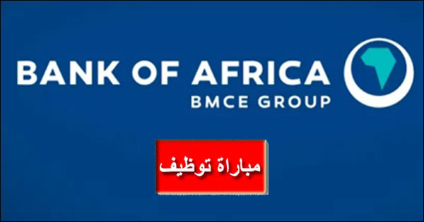 Bank of Africa BMCE Group recrute