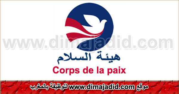 هيئة السلام بالمغرب Corps de la Paix Peace Corps Maroc recrute