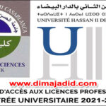 Licences professionnelles FS Ain Chock Casablanca 2021-2022