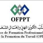 OFPPT Concours emploi recrutement Maroc