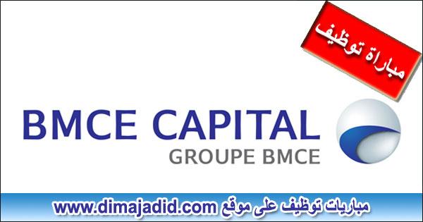 BMCE Capital emploi Concours de recrutement