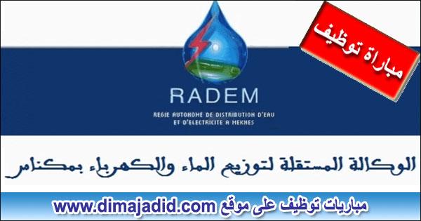 RADEM Meknès الوكالة المستقلة لتوزيع الماء والكهرباء بمكناس Régie Autonome de Distribution d'Eau et d'Electricité de Meknès concours de recrutement