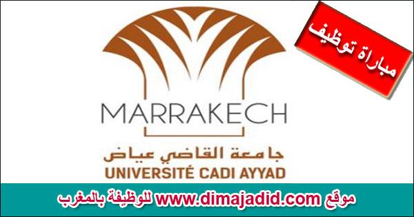 Université Cadi Ayyad Marrakech UCA جامعة القاضي عياض - مراكش مباراة توظيف Concours de recrutement