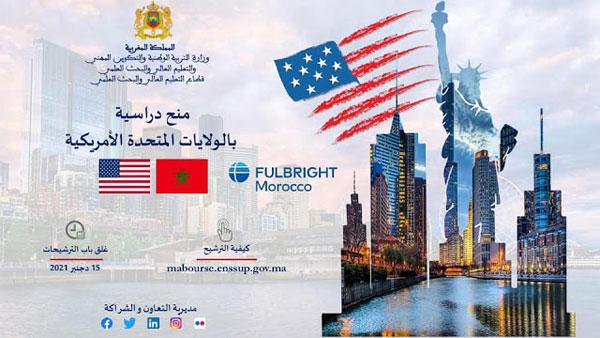 Bourses USA Fulbright Program 2022-2023