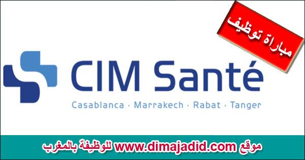 Le Groupe CIM Santé recrute