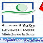 Ministère de la Santé Concours de recrutement emploi