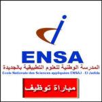 ENSAJ El Jadida المدرسة الوطنية للعلوم التطبيقية بالجديدة Ecole Nationale des Sciences appliquées El Jadida مباراة توظيف Concours de recrutement emploi