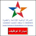 SNRT الشركة الوطنية للإذاعة والتلفزة Société Nationale de Radiodiffusion مباريات توظيف Concours recrutement Emploi