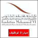 FM6 مؤسسة محمد السادس للنهوض بالأعمال الاجتماعية للتربية والتكوين Fondation Mohammed VI de Promotion des Œuvres Sociales de l'Education – Formation مباراة توظيف Concours de recrutement emploi